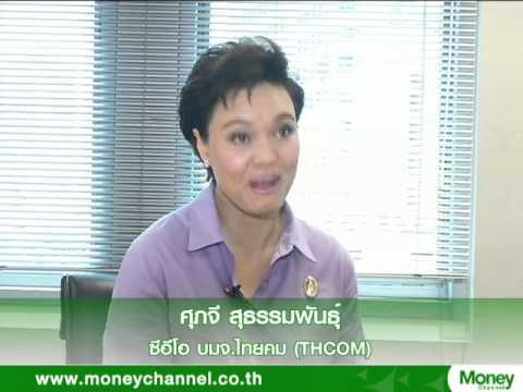 "Exclusive Interview ""THCOM เปิดแผนลงทุนดาวเทียมใหม่"""