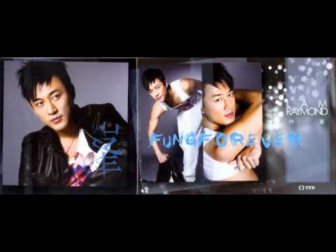 Raymond Lam- 再一次 (One More Time)
