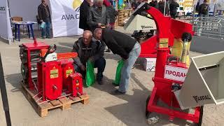Измельчитель веток, дробилка веток, подрібнювач гілок Arpal на AgroExpo 2019 в Кропивницком