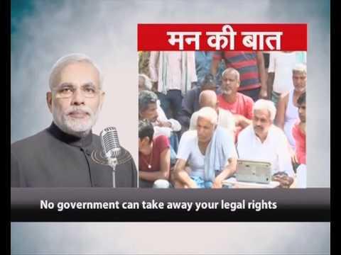 हिंदुस्तान में कोई भी सरकार किसान के क...