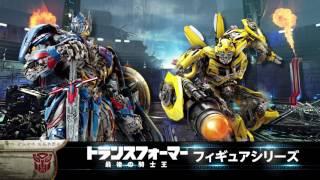 【トイザらス オンラインストア】 トランスフォーマー thumbnail