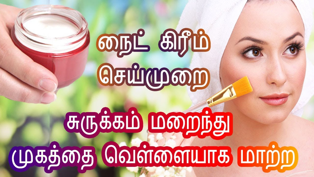 How To Remove Face Hair Naturally At Home In Tamil