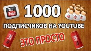 Заработок в социальных сетях promovk.ru