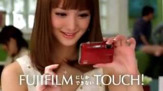 佐々木希 CM FUJIFILMにしかできないTOUCH!篇.avi