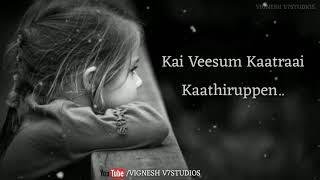 😫😥Kaiveesum katrai kathirupen song for whatapp status//30sec lyrical//sad//alone//Asifa murder sad