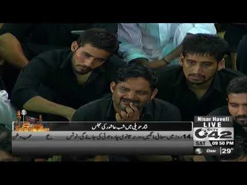 سید مذین عباس کاظمی کا مجلس عزا سے خطاب
