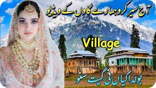pahari song panchi bolda kiyan ne   gojri song gojri geet pahari geet pahari bait  village video