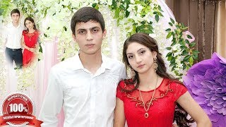 Новая богатая цыганская свадьба. Руслан и Настя. Сватовство 3