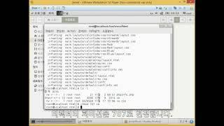 인천재능대학교 정보통신과 2-C 김진욱 웹서버 구축