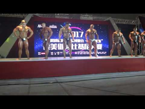 2017 China Sport Show Fearless Bodybuilding Fitness and Bikini Contest Overall Final