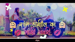 Aagri koli New | Sang hoshil ka mazi navari | Govyachya kinari |  Whatsapp status video