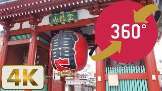 360 Video Tokyo Asakusa 4K - 浅草 - Japan Trip