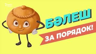 Профессии в татарском – учим татарский с нуля (татарский для начинающих)