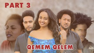 New Eritrean Series movie  2019 -QEMEM QELEM  part 3//ቀመም ቀለም 3ክፋል