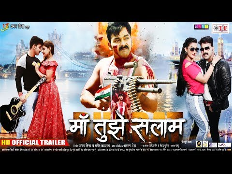 माँ तुझे सलाम (HD Official Trailer) 2018  Maa Tujhe Salaam  Pawan Singh Akshara Singh Bhojpuri Movie