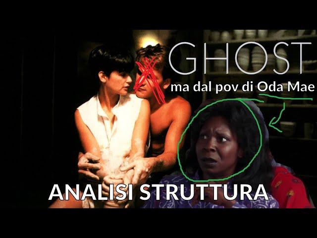 Ghost, ma dal POV di Oda Mae - Analisi struttura film #18 [Story Doctor]