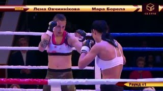 MMA world title fight: LENA OVCHYNNIKOVA - МАRA BORELLA