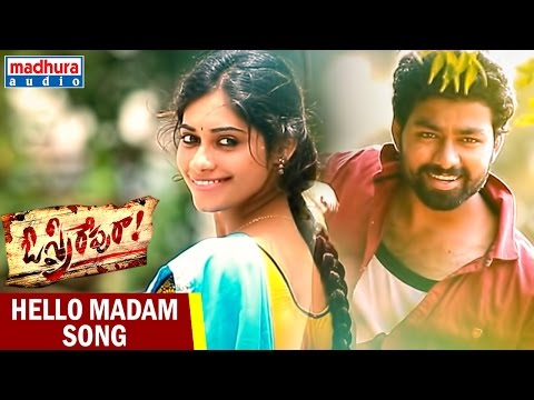 O Sthree Repu Raa Telugu Movie Songs   Audio Jukebox   Ashish Gandhi   Diksha Panth   Manali Rathodиз YouTube · Длительность: 13 мин36 с