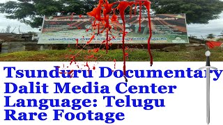#Documentary on #Tsundurincident by Dalit Media Center #Tsundurfootage