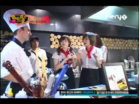 After School - Lizzy, Jung Ah, UEE speaking English