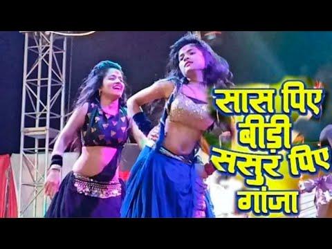 Devra Maral Chahe Maja Raja Ghar Aaja Supper-hit-dance-mahi Manisha=lucky Mobile Mirganj