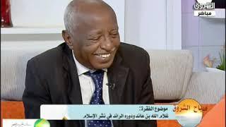 من هو غلام الله بن عائد وماهو دوره في نشر الاسلام في السودان؟