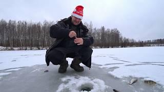 Жерлицы и мормышка Первая зимняя рыбалка в 2020 г
