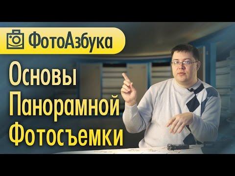 10 УПОРОТЫХ ФОТО-ПАНОРАМ