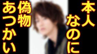 天皇の料理番 主演 佐藤健 謎のつぶやきにファン騒然 http://youtu.be/i...