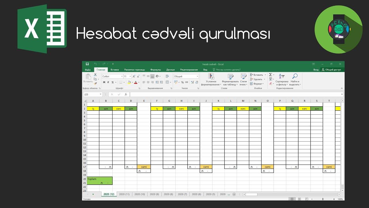 Excel-də hesablama cədvəlinin qurulması