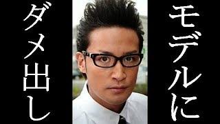チャンネル登録お願いします。 https://goo.gl/OyAAFm おすすめの動画 ...