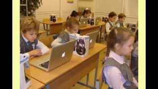 Урок ИКТ