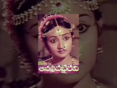 Ananda Bhairavi   Full Length Telugu Movie   Rajesh, Malavika