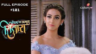 Vish Ya Amrit Sitaara - 21st May 2019 - विष या अमृत सितारा - Full Episode