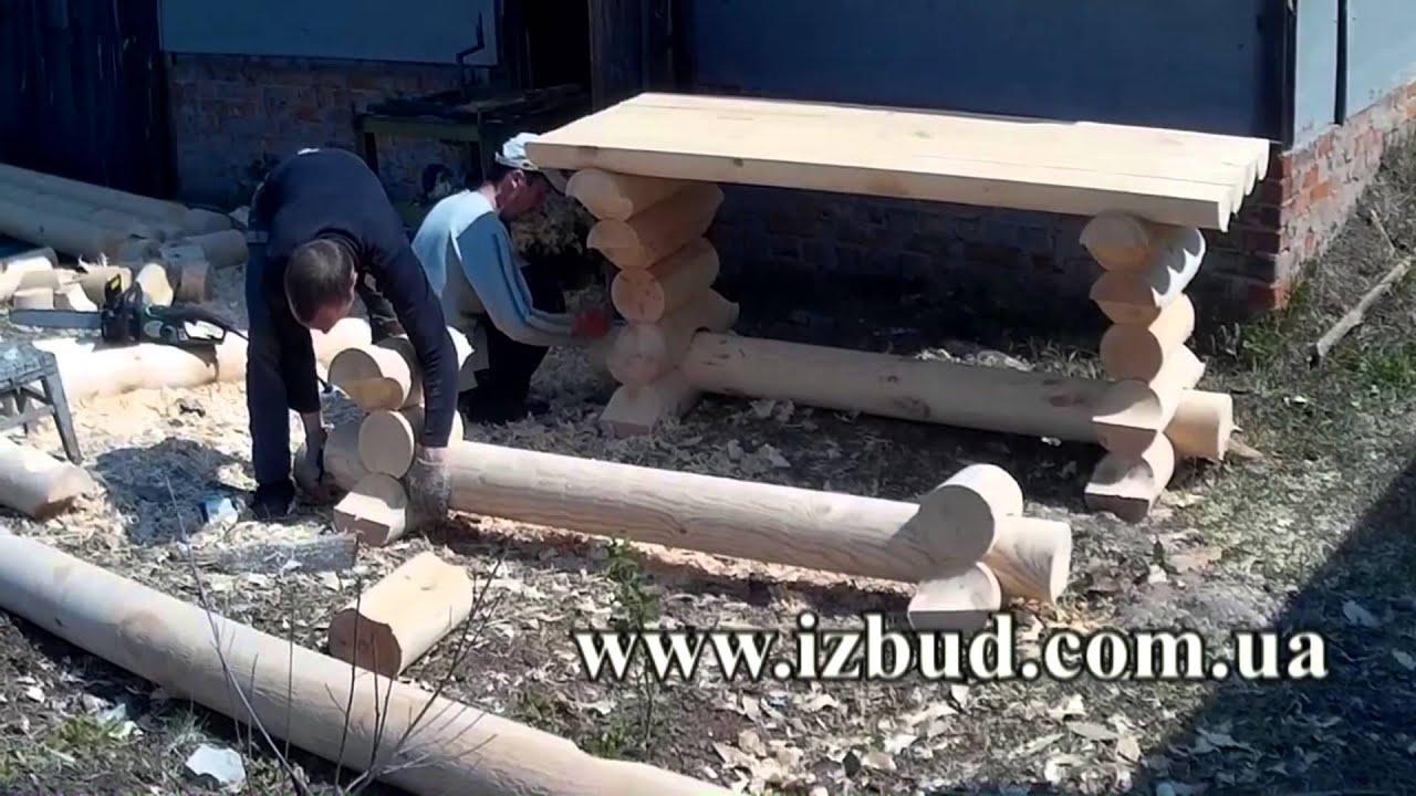 Беседки, сауны, деревянные дома, дачи, столы, лавки - YouTube