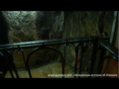 Иеромонах Роман (Матюшин) - Гора Голгофа... - послушать онлайн mp3 на большой скорости