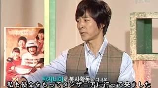 朝鮮推理‐チョン・ヤギョン 第7話