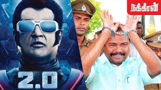 கருணா கைது? சிக்கலில் '2.0' -  Rajinikanth's 2.0 producer in Trouble