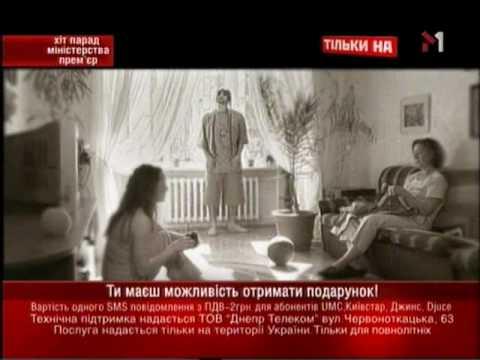 Music video Вова Зі Львова - Мій район Сихів