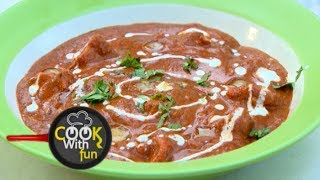 Cook With Fun - (2019-08-10) | ITN Thumbnail