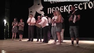 Фестиваль молодежных театров «Славянский перекресток». Итоги