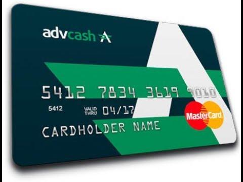 AdvCash (Адвакеш) Регистрация, верификация, заказ карты.Бизнес в интернете.  - YouTube