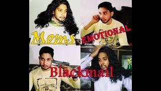 Moms Emotional blackmail | Funny Video | Umer Aziz |