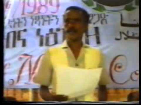ELF 3rd National Congress 1989