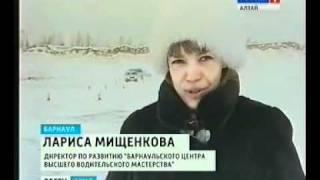 Экстремальное вождение ГТРК Алтай в курсы зимнего вождения Барнауле
