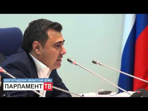 Бюджетный комитет согласовал концепцию бюджета региона 2016-2018 (Р.Шарифов)
