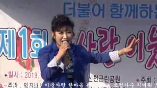 초청가수 지미휘 ♬청춘가 전통민요 메들리 경기시흥 신천…