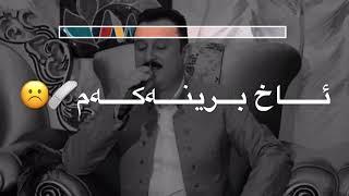Xoshtrin gorani kurdi karwan xabati 2020??خۆشترین گۆرانی کوردی کاروان خەباتی ٢٠٢٠