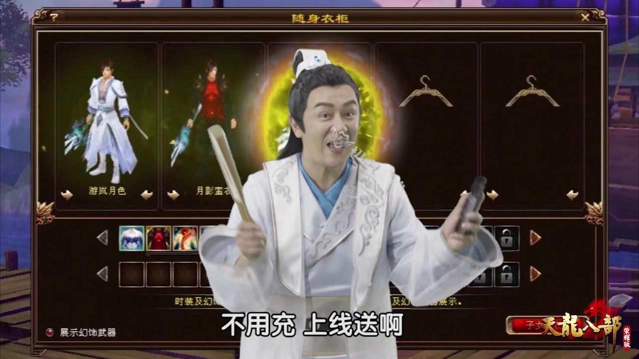 0906 JQ374陈浩民路人甲(荣耀)
