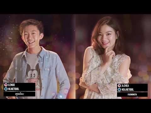Drama Scene of CNI Bunleng ft. Naka